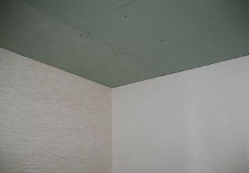 Falsos techos cuarto de baños